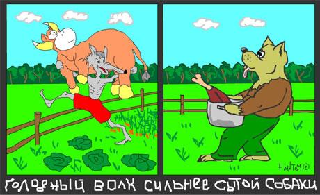 Пословица Владимира Даля